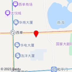 丽府唐朝养生会馆
