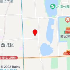 北京伊人香