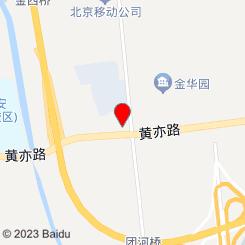 沐熙洗浴(金星店)