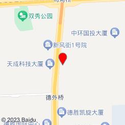 千子莲足道养生会所(潘家园店)