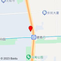 晨光中医推拿(富尔大厦店)