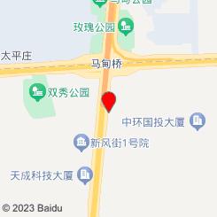 丽府唐朝养生旗舰店