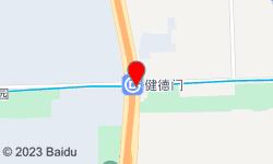 北京诗媚雅男士养生会所