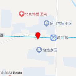 翔天养生会所(角门店)