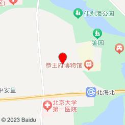 北派修脚(万柳店)