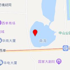 济心堂足道SPA馆