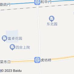 京贷网(j)