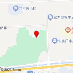 知足汸足道(陶然亭店)