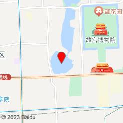 唐·泰会馆