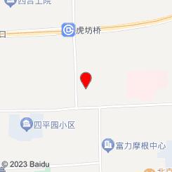 [西城店]清华池