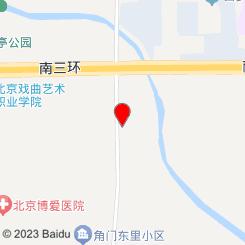 足林苑SPA会馆(洋桥店)