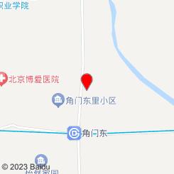 汉宫堂中医养生馆