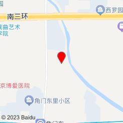 足林苑日式SPA会所(洋桥店)