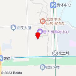 舞韵水疗主题spa会所(唐人街店)