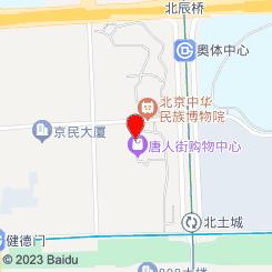 唐人街会馆