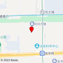 泊雅汗蒸spa馆(安贞店)