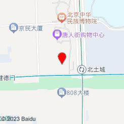 舞韵足道spa(唐人街店)