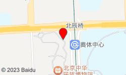 皇豪宫日式会馆(皇豪宫)