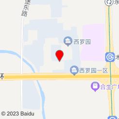 鸿喜族养生会所(西罗园店)