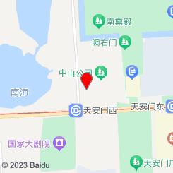 北京芙蓉阁.男士SPA