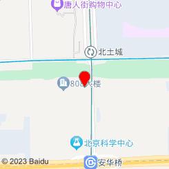 古今足道spa会所(北土城店)