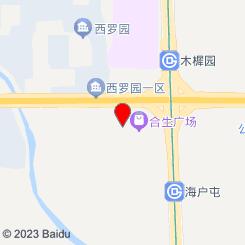 伊人spa养生会所(丰台店)
