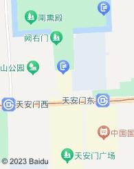 中储亨通(北京中储亨通信息咨询有限公司)