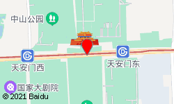 五彩花会馆