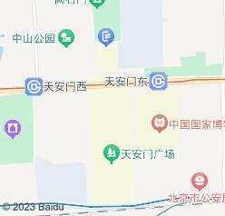 锦源SPA会馆(崇文门店)