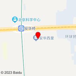 泰式古法SPA生活馆(安华店)