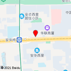 天池健康中心·泊瑞汗蒸SPA足道(福建大厦店)