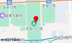 深圳私人订制男士SPA养生会所深圳私人订制养生会所
