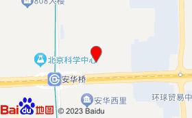 福建大厦KTV(天悦夜总会)