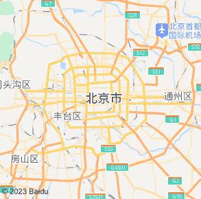 日月星晨京东酒世界