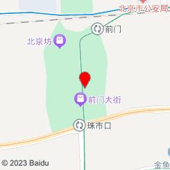 庭院主题养生馆Y.SPA(前门旗舰店)