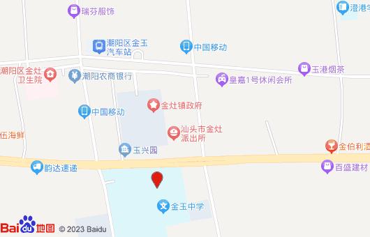 地铁站奶茶潮阳金玉中学店