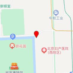 瑞康盲人按摩(五道口店)