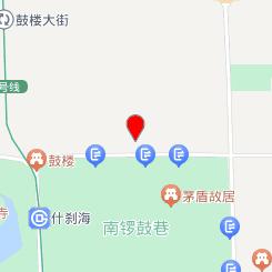 梵慧汗蒸养生馆