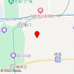 北京怡兰丝足会所