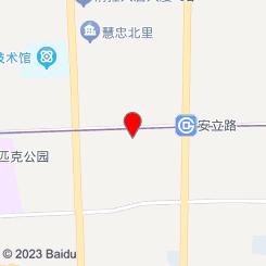[鸟巢店]华夏良子会所