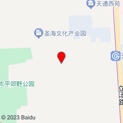 蝶·恋花精致spa养生馆