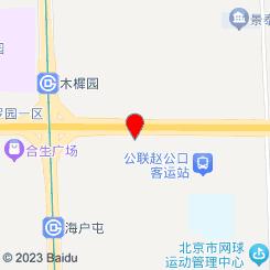 栁葉釖修脚养生店