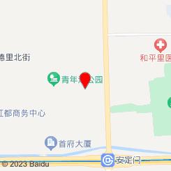 良子健身(姚家园旗舰店)