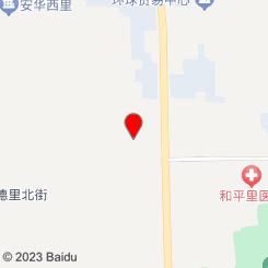 润正堂中医按摩馆