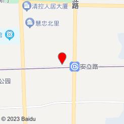 名秀宫SPA养生会所