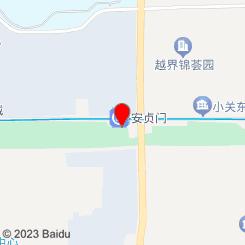 爱北京名妆阁