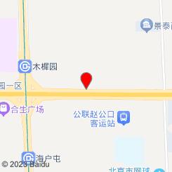 觅域 MEYU主题养生馆(木樨园店)