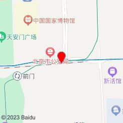 北京王朝贵足文化丝足会所