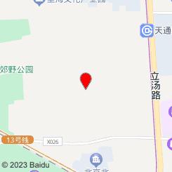 泰泉宫(天通苑店)