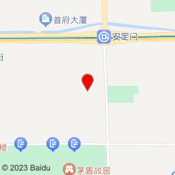 九仟珑足道康体养生(安定门店)